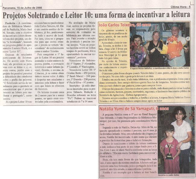 Projeto desenvolvido na Biblioteca Pública Municipal de Paulicéia, SP, Brasil. Julho de 2008.